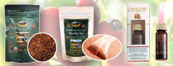 天然ビタミンCを多く含み、安全・栄養・美味しさにこだわったオーガニックのローズヒップ製品